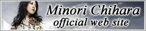 01. Chihara Minori Official Web Site
